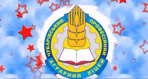 ДНЗ ЧПАЛ