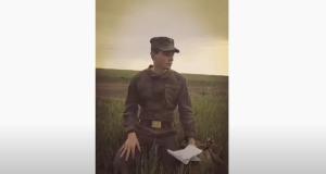 лист солдату