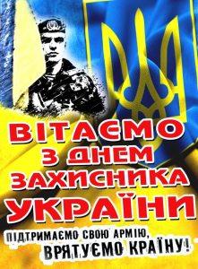 1476433692_plakat-dlya-sayta